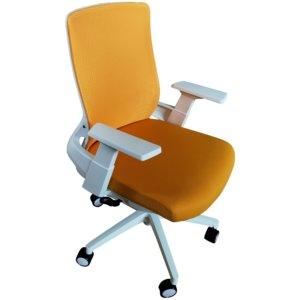 Silla de oficina Chloe blanco + amarillo Ebani Colombia tienda online de decoración y mobiliario RTA