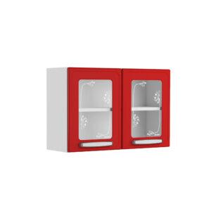 Alacena doble 80 Cm Rojo Ebani Colombia tienda online de decoración y mobiliario Bertolini